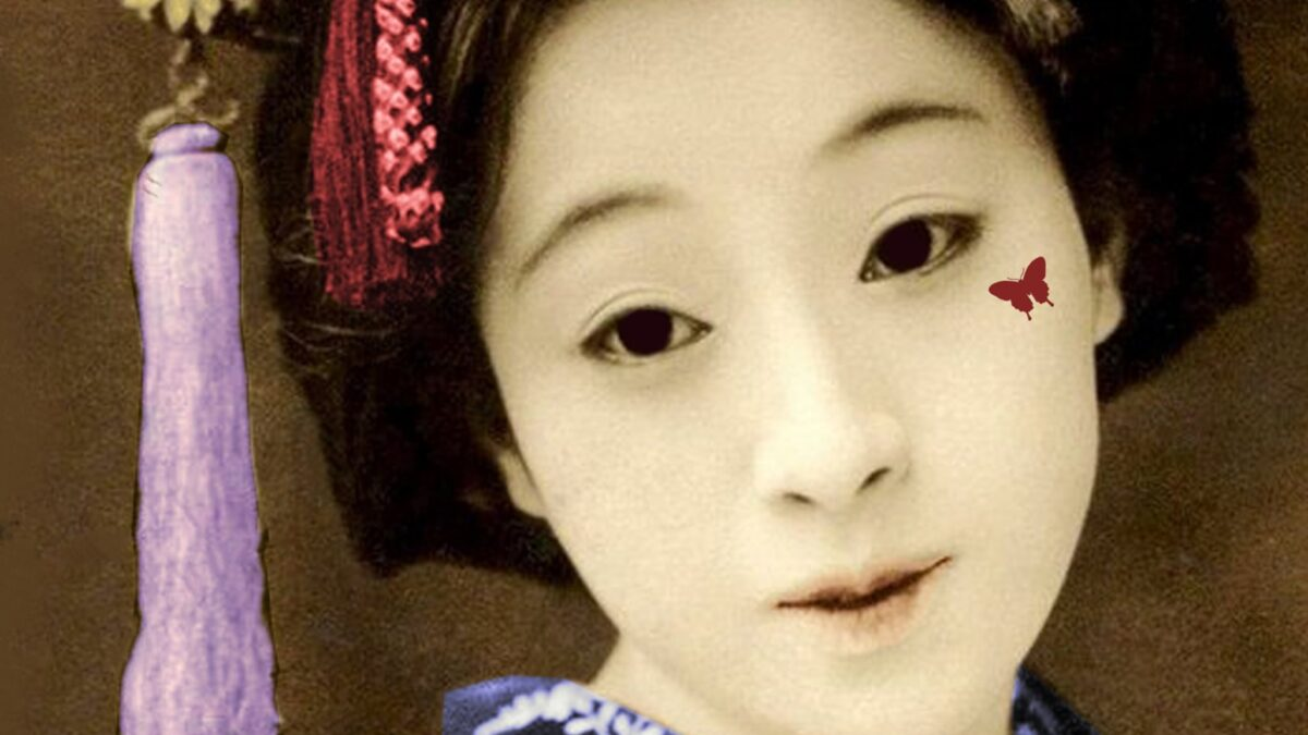 Event photo for Madama Butterfly